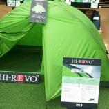 『【2018年6月20日発売】ヘリテイジ HI-REVO (ハイレヴォ)をお店で見てきた。』の画像