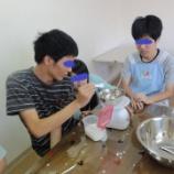 『8月1日2日 生活技能科 調理実習』の画像
