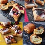 『冬期限定① デニッシュペストリーの試作とデニッシュ食パンのレッスン』の画像