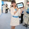 東京モーターショー2011 その25(NTN)