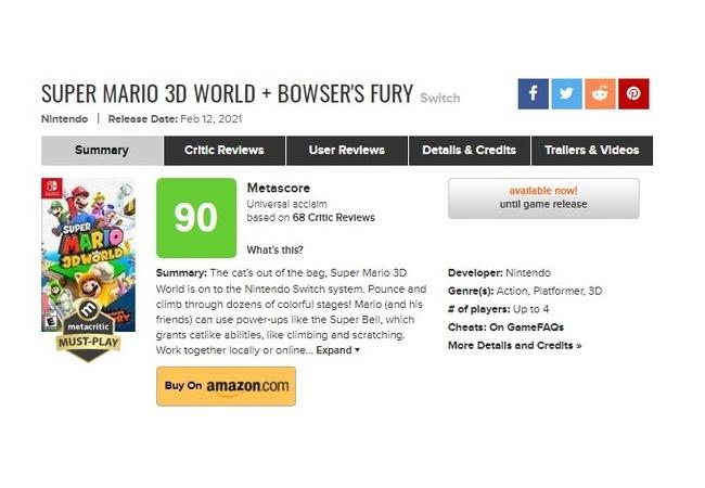 『マリオ3Dワールド + フューリーワールド』メタスコア90点の評価