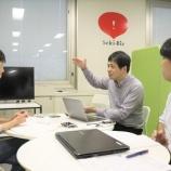『「具体的に知ることができて助かった!」人気の『IT相談会』次回は11月14日(木)に開催』の画像