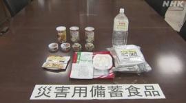 【飲食】賞味期限が迫った災害備蓄食品、生活困窮者に無償提供へ…中央省庁
