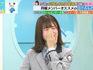 【日向坂46】松田好花、 再び「ラヴィット」でこのちゃん見れるとは......