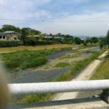 『京阪出町柳駅近く「旧三井家下鴨別邸」に行ってきました!』の画像