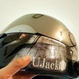 『ヘルメットのミラーシールドの保護剤考えてみる話(SHARKヘルメットその後のお話)』の画像