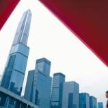『【香港最新情報】「施政報告で若者の大湾区就職を支援」』の画像