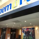 『#おかえり映画館 シネマート心斎橋の無料上映『感染家族』で、大きなプレゼントをもらった日』の画像
