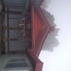 『剣山に登ったよ☆』の画像