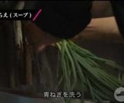 【機密流出】潜水艦「くろしお」のラーメンレシピが中国で報道される(´;ω;`)