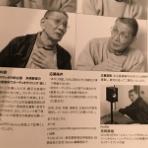 Kaiser Sound ブログ