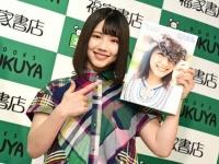 【日向坂46】2019年上半期 写真集ランキング、 渡邉美穂が4位!!