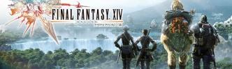 『ファイナルファンタジー14』PS4 Pro対応は6月のパッチ4.0から。解像度優先とフレームレート優先が選択可能に