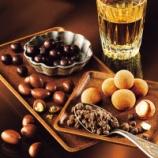 『ウイスキーの時間をさらに楽しく。最高の相棒「ウイスキーの肴」ロイズから』の画像