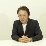『【乃木坂46】運営・今野義雄と菊地友が挑戦した結果・・・』の画像