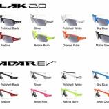 『【速報】『Flak 2.0』、『Radar EV』のOakely Custom Eyewear (OCE) 販売スタートしました』の画像