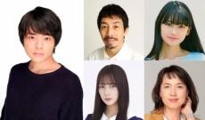 【速報】乃木坂 鈴木絢音、連続ドラマのヒロインに決定件!