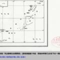 尖閣諸島(冊封使航路列島北部)領有問題の概略