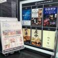 堀川新町に『コリアンダイニング ヨノパプ 金沢店』なる韓国料理居酒屋がオープンしてる。元『鍛冶二丁 金沢駅前店』だったところ。