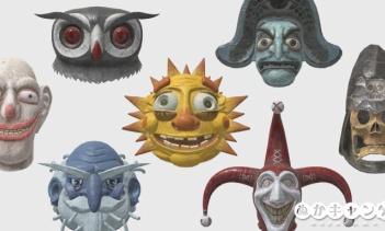 ネタバレ注意:ファスナハトのマスク一覧
