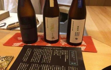 『ぶどう海老で新政頒布会3種96%、亜麻猫 改(酸度8)、木桶仕込み元禄酒』の画像