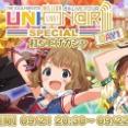 【ミリシタ】1回目2回目もSSR確定!!3回限定の『UNI-ON@IR!!!! SPECIAL 打ち上げガシャ DAY1』を開催!!