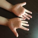 『鍬まめ ☆働く手』の画像