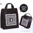 【速報】otona MUSE (オトナ ミューズ) 2020年 02月号増刊 《特別付録》 KINOKUNIYA(紀伊國屋)の保温冷バッグセット