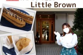 土日限定のシュークリーム屋さんの月に1度だけメニュー!エクレアをいただく!交野市森南の『Little Brown』のおすすめスイーツ!