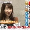 【速報】フジTV アイドルランキング キター