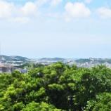 『「ウーチアサの夏」(13)2回の沖縄旅行を振り返って』の画像
