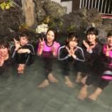 『【乃木坂46】チューリップのガチ全身入浴写真が公開されるwwwwww』の画像