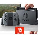 『任天堂 スイッチ? Nintendo SWITCHが、2017年3月に発売決定』の画像