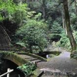 『大鈩不動尊 / 静岡 駿河 湧水 お水取り』の画像