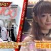 平松可奈子「元SKEの肩書きは使いたくない」