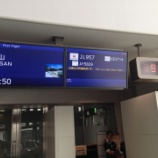 『JAL Yクラス搭乗記[NRT→PUS]サファイアチャレンジ⑭』の画像