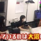 【欅坂46】大沼晶保、けやかけ企画「新2期楽屋隠し撮り」で増本の相手を一人でしていたことで、人気が急上昇した模様です。。