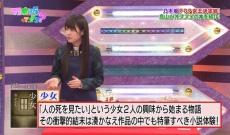 雑誌「ダ・ヴィンチ」で乃木坂46高山一実の新連載スタート!