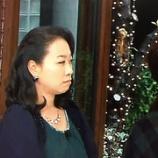 『いとうあさこのお見合い相手、舞台俳優の木田健太さんが売名臭いwww【とんねるず画像】』の画像