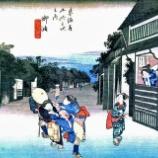 『高専の行方(2050回記念)(3)』の画像