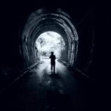 『丹沢玄倉林道から大石山登山』の画像