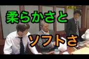 <松本人志を批判した中田敦彦に反響!> 吉本の社長らが「謝れ!」