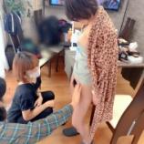 『【画像】AV女優の陰毛を切り揃えるお仕事wwwwwwwwwwwww』の画像