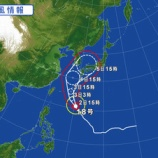 『台風』の画像