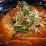 『辛味噌拉麺 とやらを食べてみた(辛味噌拉麺 BOMBER (ボンバー)@神奈川新町)』の画像