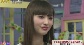 鈴木えみ(30)、劣化完全終了のお知らせ