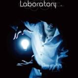 『ブラスト!和田拓也率いるDUT主催イベント『Laboratory #1』チラシ設置場所情報!』の画像