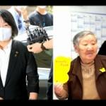 【韓国】挺対協の元代表、慰安婦後援金の口座から自分の生活費まで引き落としていた!