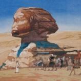 『古代エジプト人が頭の上に載せてたものの正体が明らかになる 』の画像