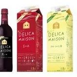 『【リニューアル】サントリーワイン「デリカメゾン」』の画像